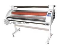 Laminating Machine (YG-1100)