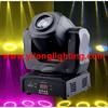 cheap 35w gobo moving head light,dmx512 stage lighting,moving head wash light,moving head wedding light,club light,disco light