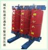 Traction Rectifier Transformer (10KV 20KV 35KV 800-3300KVA)