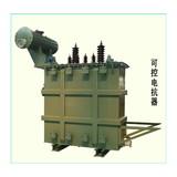Controllable Reactor