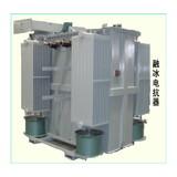 Reactor (Ice-melting)
