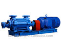 DG Series Horizontal Multistage Boiler feed water pump