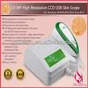 Portable Hair and Skin Analyzer, skin analyzer software