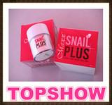 upgraded version of snail cream acne whitening whitening moisturizing cream red SNAIL PLUS