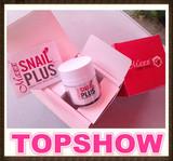 Snail plus red 50ml moisturizing anti-wrinkle cream