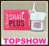 Big size snail cream SNAIL PLUS