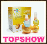 HOT BOOTS Moisturizing whitening&sunscreen best partner Lotion SPF15