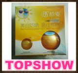 BOOTS whitening&sunscreen best partner SPF15