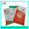 Agriculture Plastic Bag Or Sack For Rice\corn\flour\feed,pp woven bag/ sack, Rice Pp Woven Sack,cattle feed bags for sale