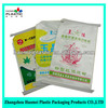 Agriculture Plastic Bag Or Sack For Rice\corn\flour\feed,pp woven bag/ sack, Rice Pp Woven Sack,cement packaging bags for sale