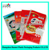 2014 Kraft laminated PP woven rice bag 50kg from alibaba china supplier, White Rice bags from Chinese Factory,plastic rice bag