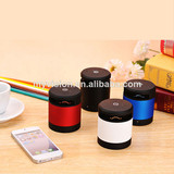 Mobile Speakers Bluetooth rechargeable speaker hand gesture recognition