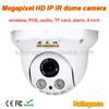 Vandal-proof IR Dome Camera with OSD menu R-S242B