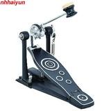High grade pedal