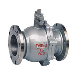 YL-003 API Carbon Stainless Steel Flanged Floating Ball Valve with TS