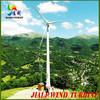 Pitch control wind turbine VPFD18.0-50KW