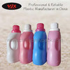 550ml  laundry detergent liquid bottle