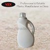 1600ml laundry detergent liquid bottle