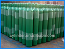 40L seamless steel high pressure gas cylinder