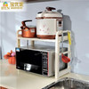 BAOYOUNI microwave rack kitchen spice rack kitchen dish rack