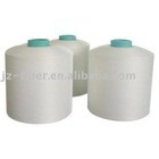 the cationic - dyeable yarn (dyed yarn,fiber yarn,polyester material)