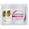 ( hair treatment factory) anti-dandruff repairing deep moisturizing hair treatment with great raw material