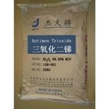 Antimonious oxide