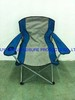 the comfortable camping chair  XY-4020
