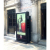 LCD outdoor digital signage