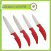 High-tech Ceramic Knives With TPR Handle