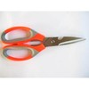 Two Color Handle Kitchen Scissors With Opener