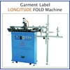 GARMENT WARP DIRECTION FOLDING MACHINE ( LONGITUDE FOLDING MACHINE)