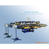 12-color semi automatic rotary printing machine&t-shirt printing machi