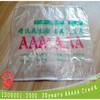 potato printed transparent woven bags