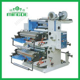 YT Series Double-color Flexography Printing Machine