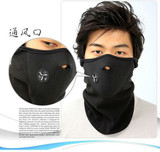 Neoprene wind protection face mask