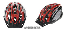 Upgrade New Type Hot sell bicycle helmet, safety and nice helmet for bike