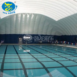 air dome Inflatable building for sale