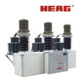 ZW37-40.5 Outdoor Vacuum Circuit Breaker