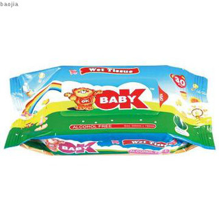 80PK non-woven spunlace baby wipes with sticker