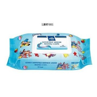 72PK thermal bonded fabric baby wipe with lid