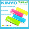 Kinyo New Product 4400mAh Power Bank with Removable Shell