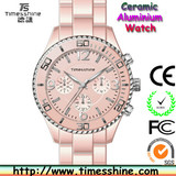 promotional gifts for women aluminium watch,with rotatable watch case