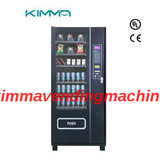 KIMMA Vending Machine KVM-G636