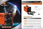 BX1-160A until 630A welding machine