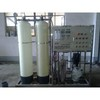 500LPH double stage ro water treatment plant ,mineral water machine