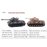 2013 RC TANK  WITH ALLOY