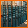100-400QJ farming submersible pump