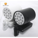 LED track light 18W with nice shape and high brightness track lighting