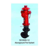 Aboveground fire hydrant pillar